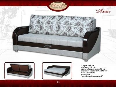 АлиАрс диван «Алекс»