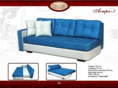 АлиАрс диван «Астра-2»