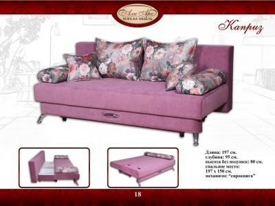 АлиАрс диван «Каприз»