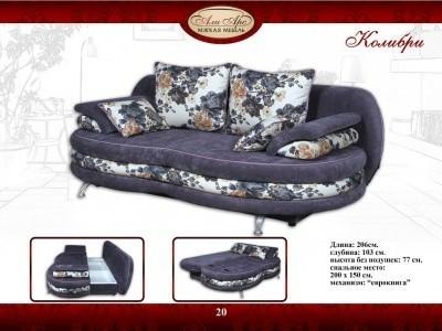 АлиАрс диван «Колибри»