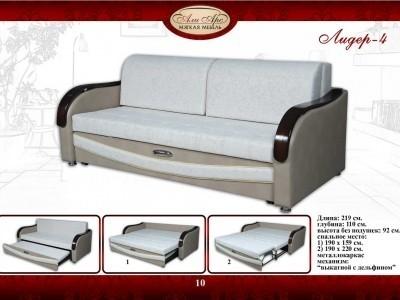 АлиАрс диван «Лидер-4»